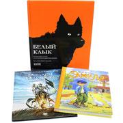 Детские книги – в подарок мальчикам к Новому году. Праздничный обзор