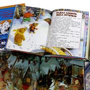 Книги под елкой: Новый год и Рождество