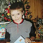 Новогодние подарки и письмо Деду Морозу: пусть дети верят в чудо