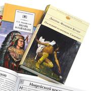Детские книги про индейцев: читаем и играем