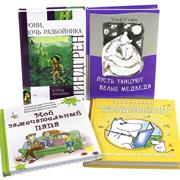 Отцы и дети. Лучшие детские книги про пап: от Голявкина до Груффало