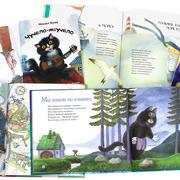 Поэзия для детей: стихи классиков и современников