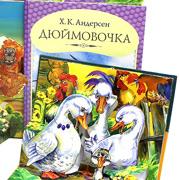 Объемный мир книги. Стихи и сказки: книги-панорамы для малышей