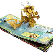 Объемный мир книги. Книги-панорамы для школьников