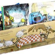 Детские книги – против страха: обзор