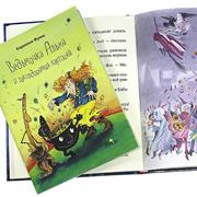 Детские книги. Ведьмы - хорошие и очень хорошие