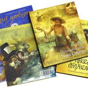 Любимые детские книги: иллюстрации Роберта Ингпена
