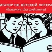 В школу с 'Лабиринтом': учебники, тетради, канцелярия – быстро
