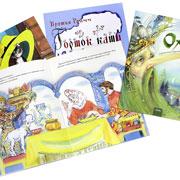 Тоненькие книжки для детей: удобно читать и брать с собой