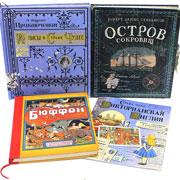 Английские детские книги викторианской эпохи для современных детей