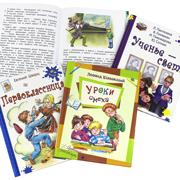 Что читать первоклассникам: лучшие книги о школе