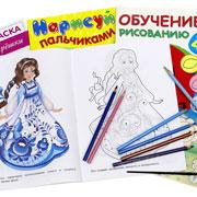 Чем занять ребенка? Детские интерактивные книжки - против гаджетов