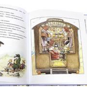 Путешествие в Лисий Лес. Новогодние подарки – детские книги для малышей
