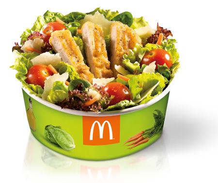 'Патруль качества': как готовят салат для 'Макдоналдс'