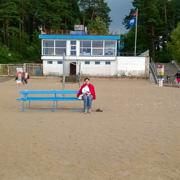 Ирина Суховей: Отдых на море: Дания, Германия, Польша. 5 белых пляжей Европы