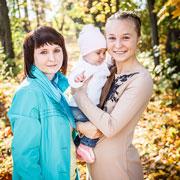 Вторая беременность – через 14 лет: желание сбылось