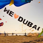 Отдых в Дубае: на море в ноябре. Не только пляжный отдых