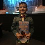 Как мы научили сына ходить в театр