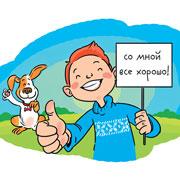 Как повысить самооценку у ребенка? Тест на самооценку и 5 упражнений