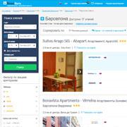 Бронирование отелей онлайн - как найти лучшую цену