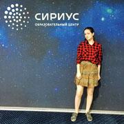 Сочи, образовательный центр 'Сириус', отзыв. Наноград-2017