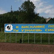 Новокузнецк – Абакан: поездом или электричками, что дешевле?