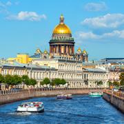 Десять дней в Санкт-Петербурге
