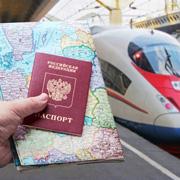 На поезде по российским просторам