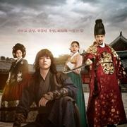 Корейские сериалы 2017 года: десять лучших дорам