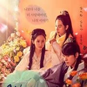 Какие дорамы смотреть этим летом: 10 корейских сериалов для взрослых