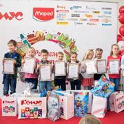 """Конкурс """"Рисуем вместе с """"Комус"""" - награждение победителей"""