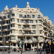 Дом Мила в Барселоне: что Гауди задумал и что получилось