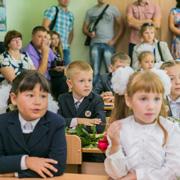 Первый раз в первый класс - праздник или стресс? (часть 3)