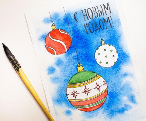 Новогодняя открытка своими руками нарисовать