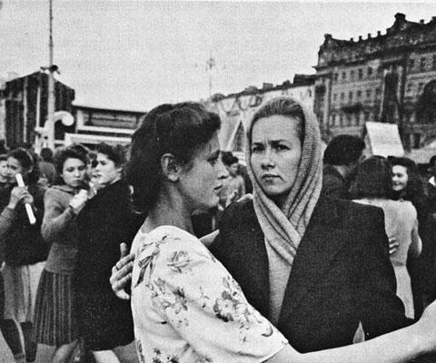 Как отмечали День города в Москве 70 лет назад