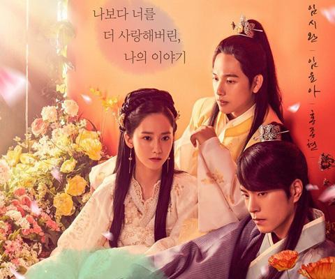 Какие дорамы смотреть этим летом: 10 корейских сериалов для взрослых. Обзор дорам 2018