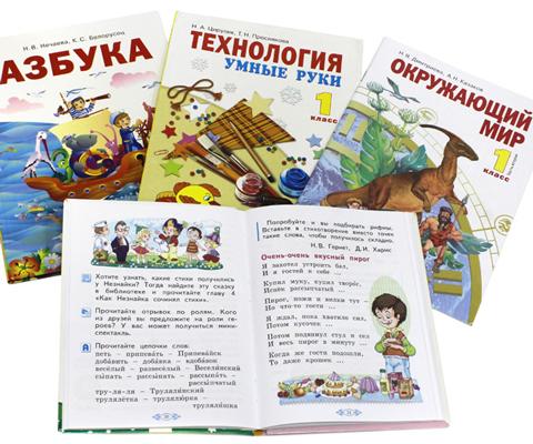 Учебник по литературе 3 класс читать онлайн 1 часть