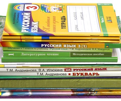какая самая сложная программа в начальной школе