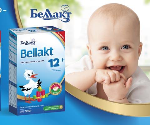 Как правильно выбрать детскую молочную смесь. Состав молочной смеси