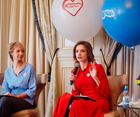 Наталья Водянова: аутизм у детей – куда обратиться за помощью?