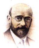 Януш Корчак
