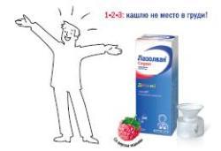 seks-traheit-ochtim-baba-konchayut-v-ochko-po-ocheredi