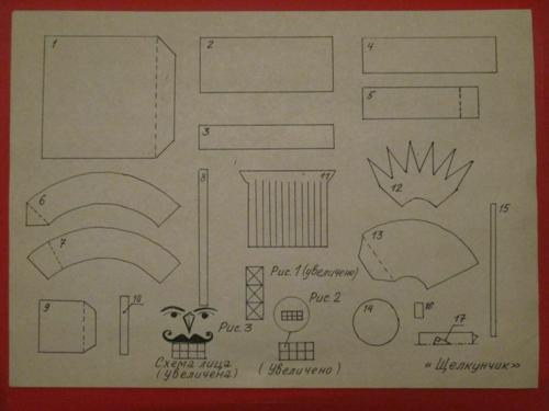 Схема Щелкунчика