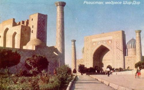 Регистан; медресе Шир-Дор