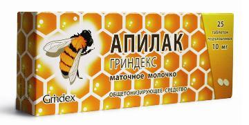 Маточное молочко пчелиное и грудное вскармливание