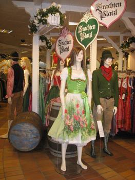 Магазин в Мюнхене