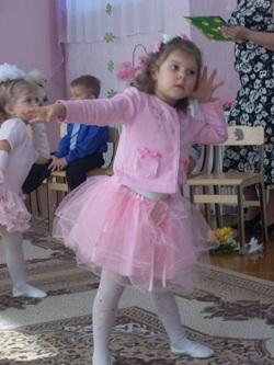 Танцуем вместе!