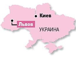 Украинская Вена