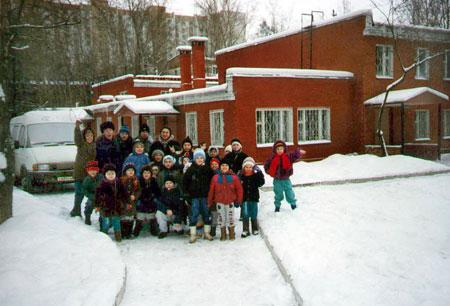 Приют Дорога к дому 2001