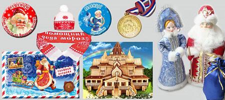 Суперподарок для ребенка, или Бомба на Почте Деда Мороза